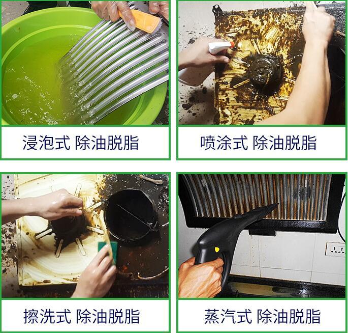 饭店油烟管道清洗方法